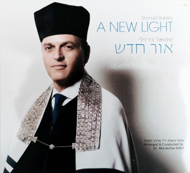 A new light. Shmuel Barzilai [cd]