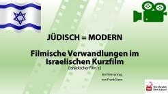 ONLINE VORTRAG: Jüdisch = Modern. Filmische Verwandlungen im Israelischen Kurzfilm