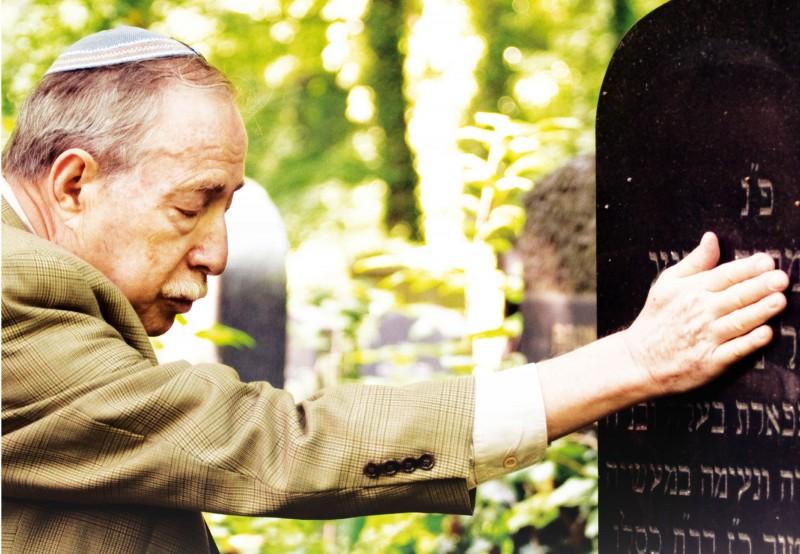 Jüdische Filmbar Graz: Im Himmel unter der Erde