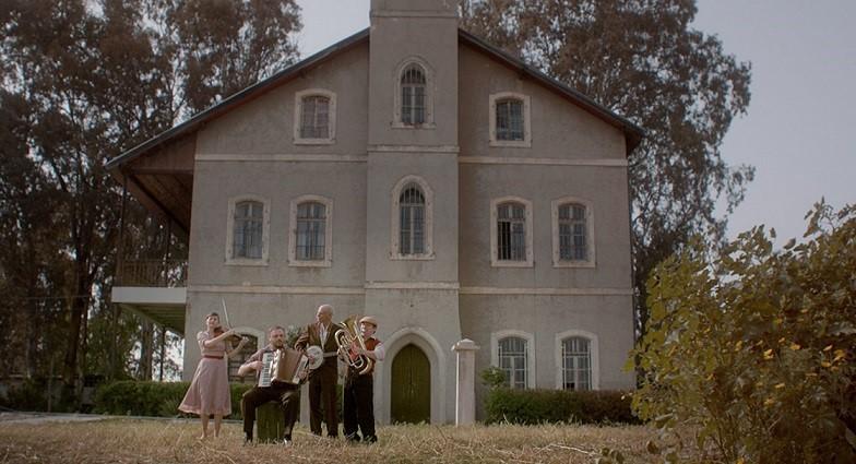 "Jüdische Filmbar Graz: ""PENSION PRACHT"" (Online)"