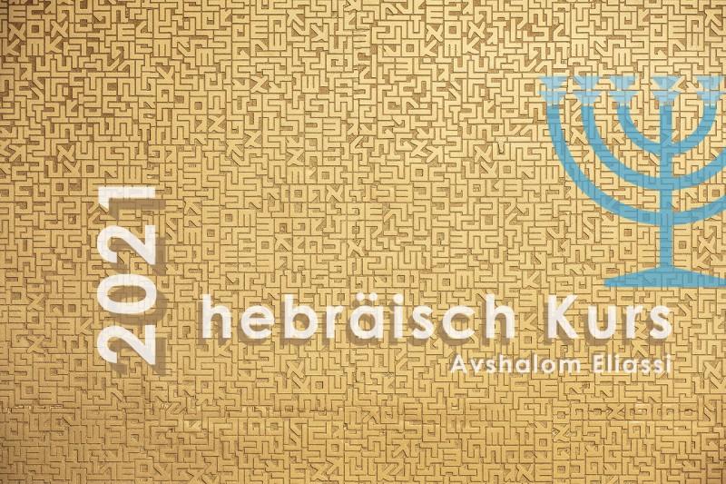 "Sommer Sprachkurs ""Hebräisch"" 2021"